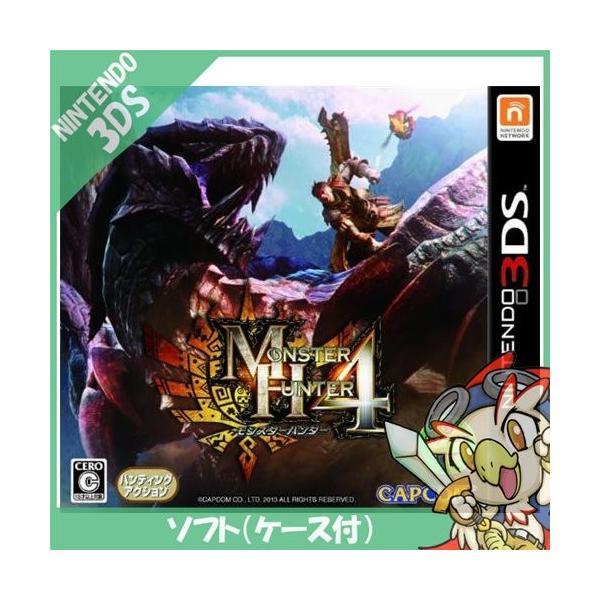 3DS モンスターハンター4 モンハン4 ソフト ニンテンドー 任天堂 NINTENDO 中古 送料無料|entameoukoku