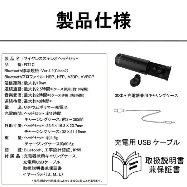 Bluetooth イヤホン MEES FIT1C ブラック/ネイビー/ホワイト/ピンク/ゴールド 無線 かっこいい 左右 独立式 社会人 おしゃれ