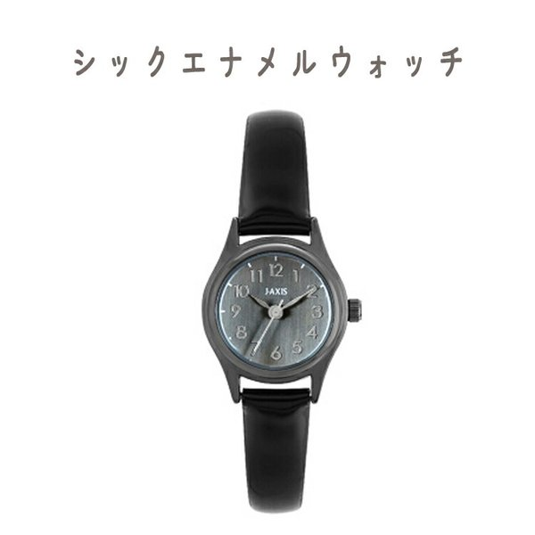 腕時計 レディース シックエナメルウォッチ おしゃれ 女性 プレゼント 贈り物 ギフト sfm