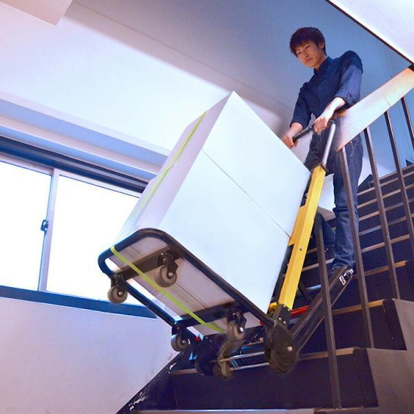 電動台車 階段 昇降 電動階段のぼれる台車 昇降台車 ELECTRL3 全国 メーカー直送品 リフト 荷物 運搬 階段 昇り降り 倉庫 コンパクト コードレス