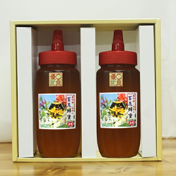 はちみつ 国産 百花蜂蜜 500g×2本セット ギフトボックス付 無添加 純粋 TA500/坂井養蜂場 はちみつ ハチミツ ハニー 日本産 アカシア 贈答 ギフト