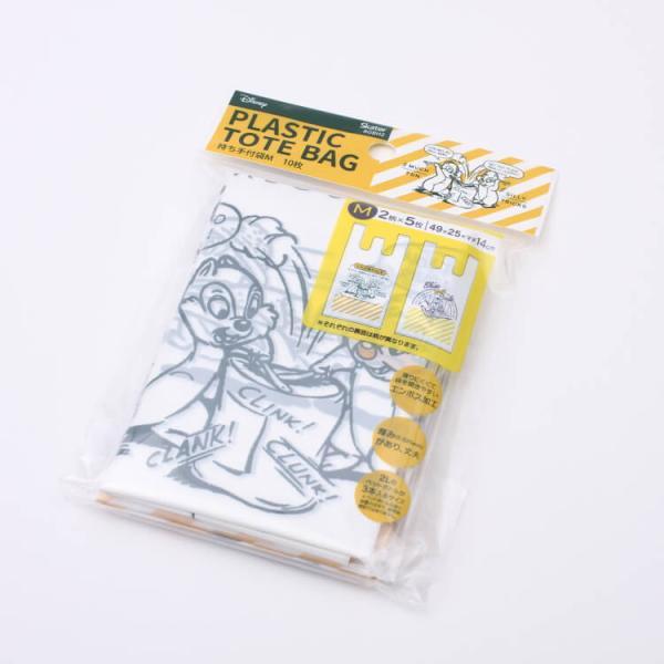 レジ袋 チップとデール 持ち手付レジ袋M チップ&デール/RGBH2 買い物袋 持ち帰り袋 マチ付き 10枚入り エンボス加工 消耗品 コンビニ スーパー 八百屋