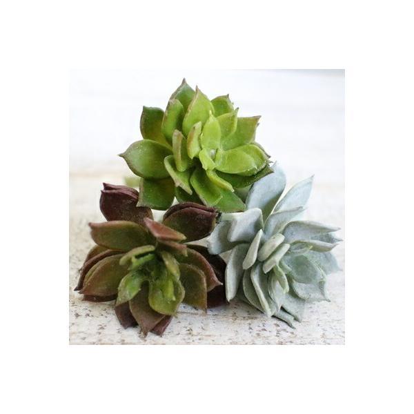 フェイクグリーン 小さい多肉 3個入り グリーン/フロストグリーン/グリーンレッド 観葉植物 フェイク グリーン インテリア 雑貨 いなざうるす屋
