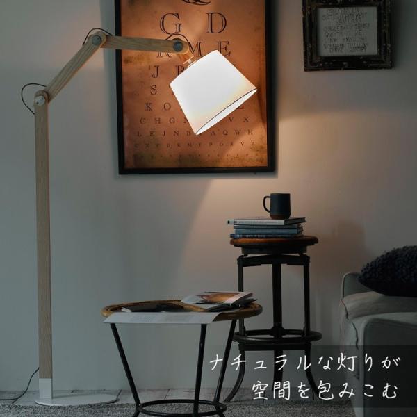 照明 レコルト ルミエール アトリア ファブリック フロアライト スタンドライト プレゼント おしゃれ enteron-shop2 03
