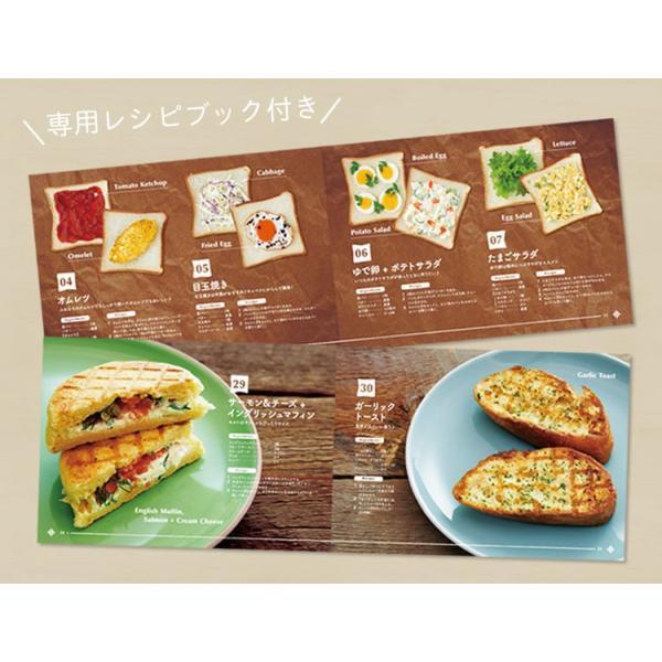 ホットサンドメーカー レコルト プレスサンドメーカー キルト RPS-1 recolte ギフト プレゼント 家庭用 両面焼き トースター 食パン 朝食 おやつ|enteron-shop2|06
