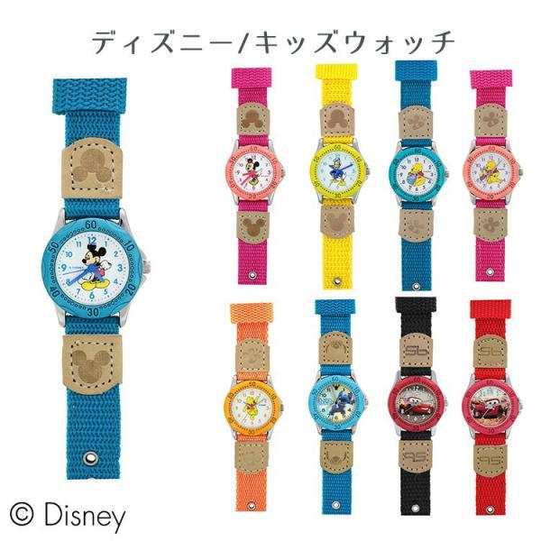 腕時計 キッズ ディズニー/キッズウォッチ WD-S03 キャラクター ディズニー 腕時計 ダイバーウォッチ おしゃれ キッズ 子供 子ども サンフレイム メール便発送|enteron-shop2