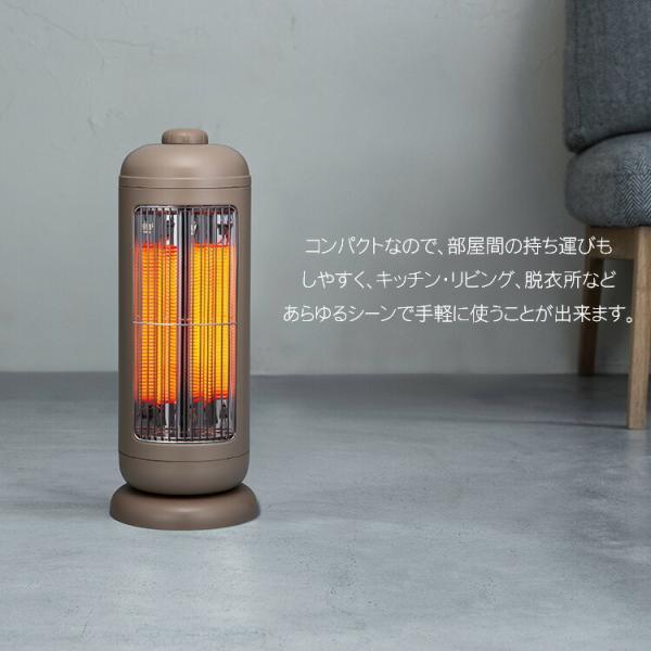 ヒーター 暖房器具 カーボンヒーター shattle シャトル スリムカーボン 電気ストーブ 電気ヒーター スリーアップ 首振り 遠赤外線 おしゃれ かわいい|enteron-shop2|05
