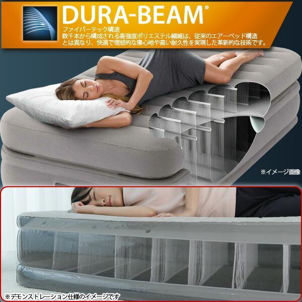 エアーベッド シングル 電動 プライムコンフォート シングル 64443 INTEX DURA-BEAM エアベッド 空気 電動ポンプ 内蔵 快適 高耐久 ユアサプライムス enteron-shop2 02