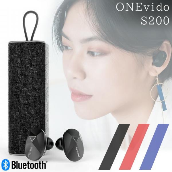 bluetooth イヤホン ワイヤレス ONEvido S200