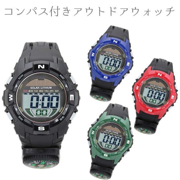 腕時計メンズレディースコンパス付きアウトドアウォッチブラック/ブルー/レッド/グリーン/ACY20デジタルウォッチプレゼント方位