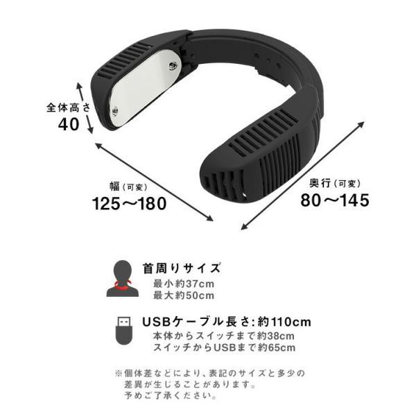 ネッククーラー Neo 3色 バッテリーセット ネッククーラーNeo+10000mAhバッテリー ブラック サンコー TK-NECK2 熱中症対策 enteron-shop2 11