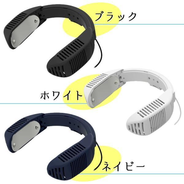 ネッククーラー Neo 3色 バッテリーセット ネッククーラーNeo+10000mAhバッテリー ブラック サンコー TK-NECK2 熱中症対策 enteron-shop2 12