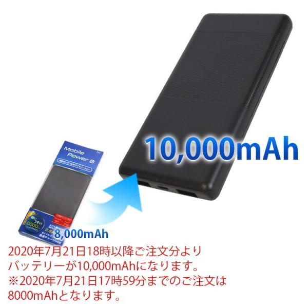 ネッククーラー Neo 3色 バッテリーセット ネッククーラーNeo+10000mAhバッテリー ブラック サンコー TK-NECK2 熱中症対策 enteron-shop2 14