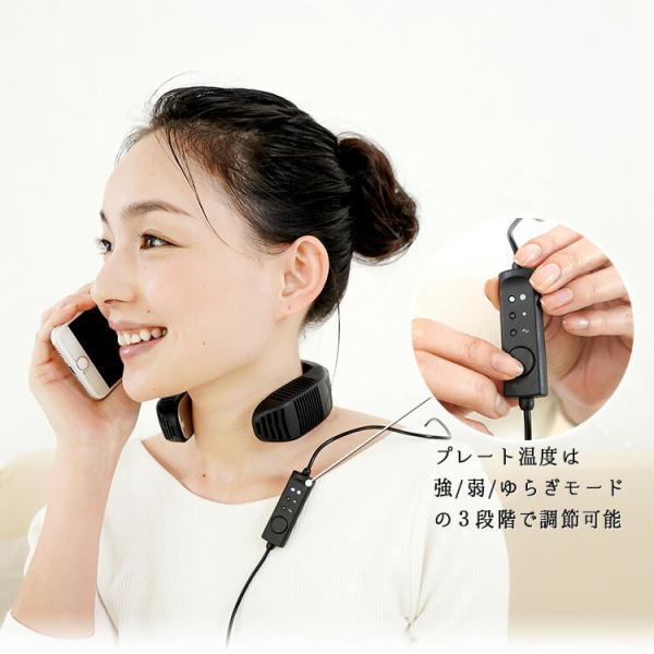 ネッククーラー Neo 3色 バッテリーセット ネッククーラーNeo+10000mAhバッテリー ブラック サンコー TK-NECK2 熱中症対策 enteron-shop2 05