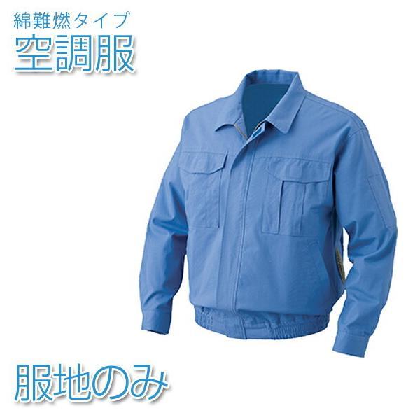 Yahoo!ショッピング - 空調服 作...