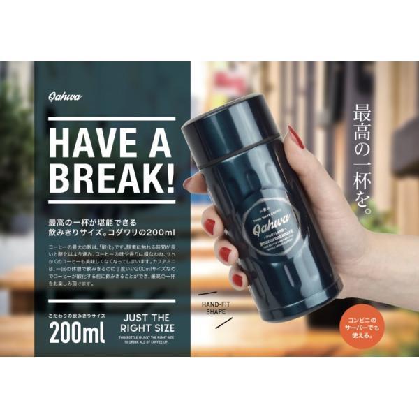 コーヒーボトル ステンレス カフア コーヒーボトル ミニ 全6カラー|enteron-shop2|06