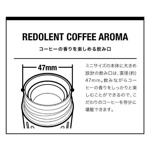 コーヒーボトル ステンレス カフア コーヒーボトル ミニ 全6カラー|enteron-shop2|07