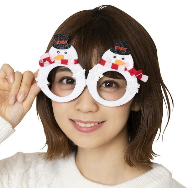 クリスマス コスプレ 雪だるま XM 雪だるまサングラス 衣装 仮装 パーティー イベント コスチューム 出し物 歓迎会 送迎会 めがね メガネ 眼鏡 小物