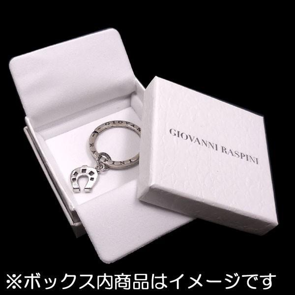 チャーム ペンダントトップ イニシャル 天使 B シルバー925 CHARMS&Co.