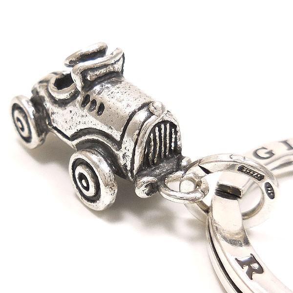自動車の燻し銀キーリング