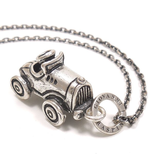 自動車の燻し銀ネックレス