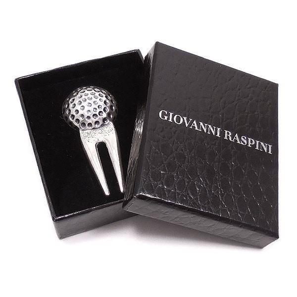 ジョバンニ・ラスピーニ:ゴルフボールの銀製ゴルフフォーク