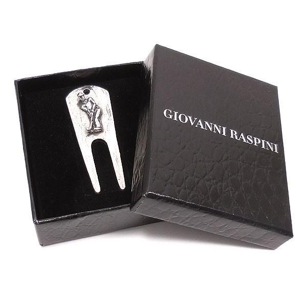 ジョバンニ・ラスピーニ:ゴルファーの銀製ゴルフフォーク