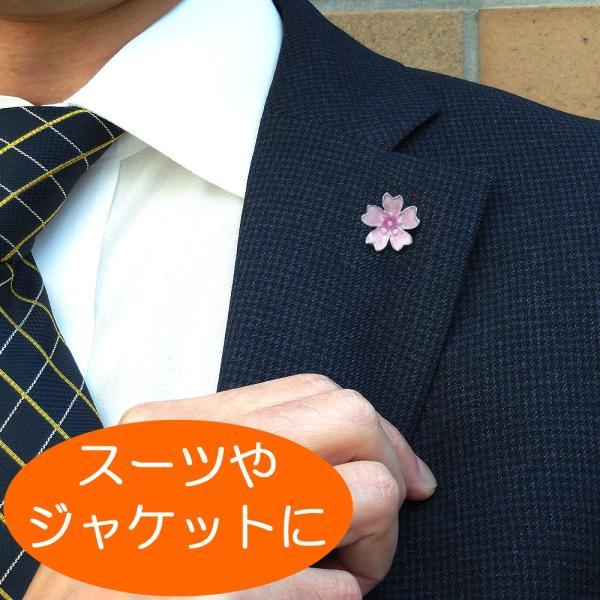 サツルノ:桜のピンバッジ