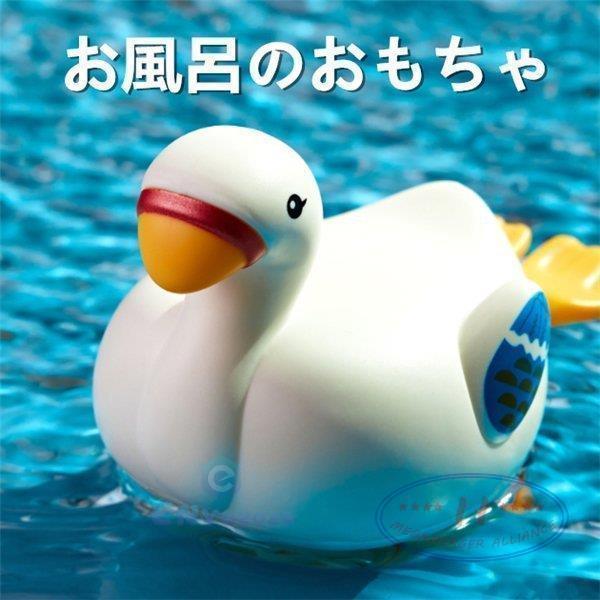 おもちゃ お風呂のおもちゃ 水遊び 玩具 おもしろい 子供用 アヒル 水に浮く お風呂グッズ 赤ちゃん Mae0506 1swl4 ネットファミリー 通販 Yahoo ショッピング