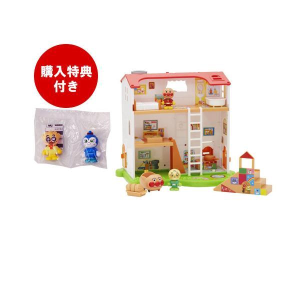 アンパンマンおもちゃ購入特典付きアンパンマンタウンいっしょにあそぼう ころころパンこうじょうハウス