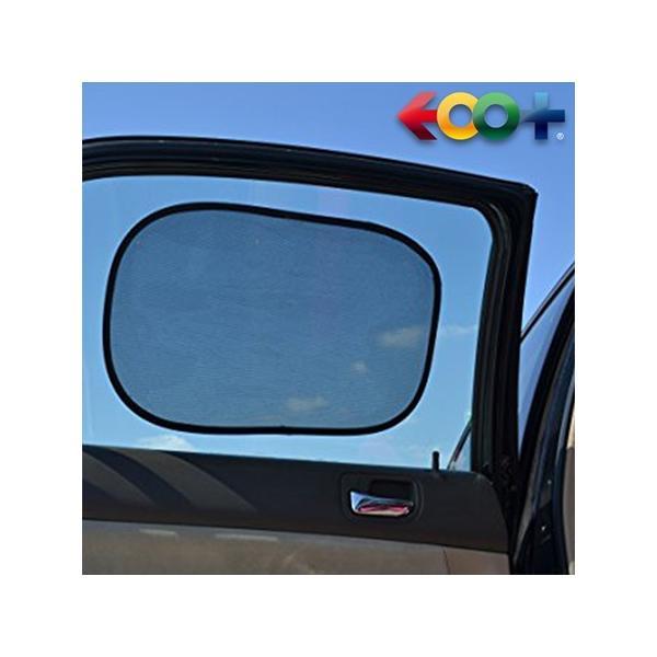 車 日よけ カーシェード サンシェード2枚セット 吸盤なし ピタッと貼りつく 送料無料|eooplushop