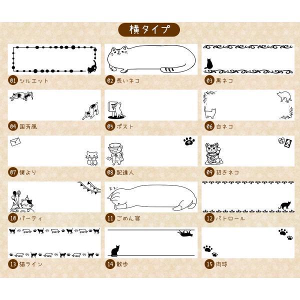 ゴム印 猫のハンコ「押すネコ」フリーテキストスタンプ 60mm×20mm ゴム印 メッセージ お名前スタンプ 印鑑 かわいい オーダーメイド メール便送料無料|ep-insho|02
