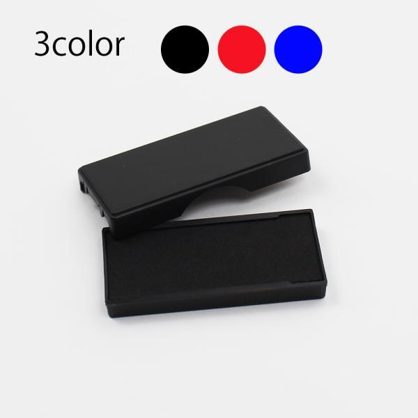 スキナスタンプ専用 インクパッド 替えインク 交換 補充 黒 赤 藍色 ブラック ブルー レッド 3色 ep-insho