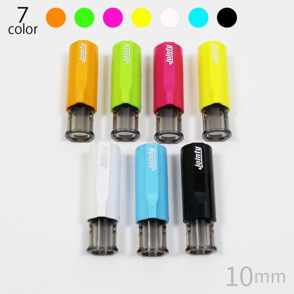 ネーム印 ゴム印 ジョインティJ9 (10mm丸) キャップレス 認印 いんかん 名前 はんこ ハンコ シヤチハタ|ep-insho
