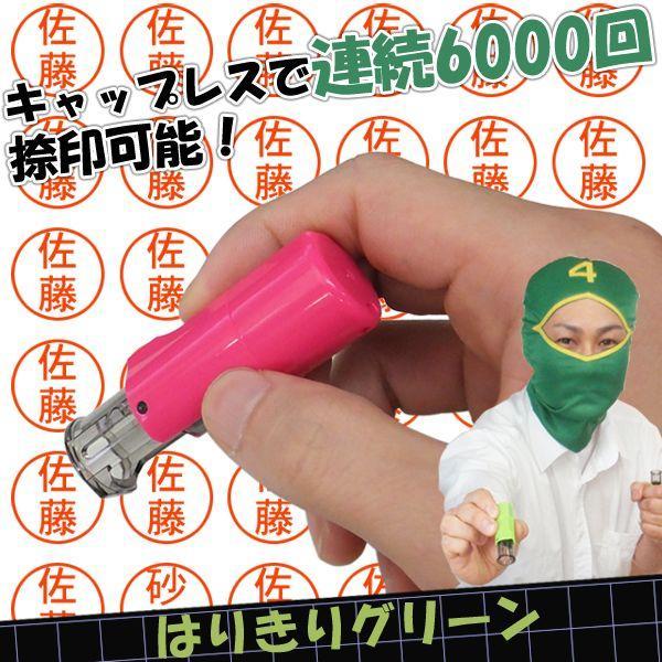 ネーム印 ゴム印 ジョインティJ9 (10mm丸) キャップレス 認印 いんかん 名前 はんこ ハンコ シヤチハタ|ep-insho|03