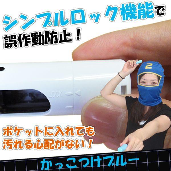 ネーム印 ゴム印 ジョインティJ9 (10mm丸) キャップレス 認印 いんかん 名前 はんこ ハンコ シヤチハタ|ep-insho|04