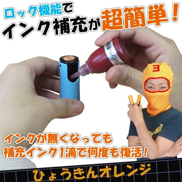 ネーム印 ゴム印 ジョインティJ9 (10mm丸) キャップレス 認印 いんかん 名前 はんこ ハンコ シヤチハタ|ep-insho|05