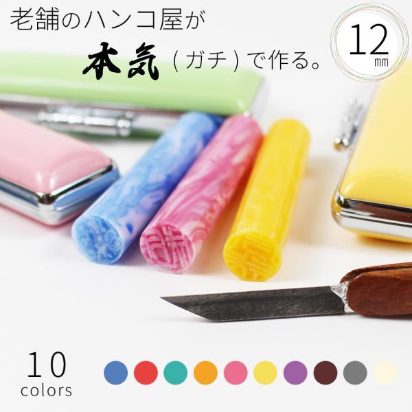 笑印堂Yahoo!店_in-03-02-03