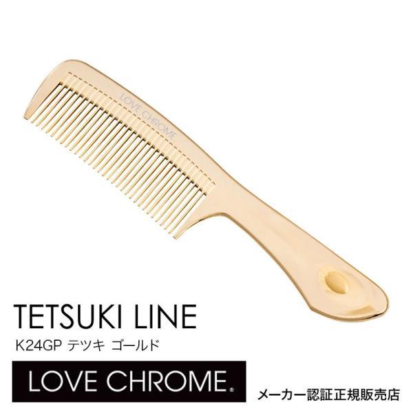 LOVE CHROME K24GP TETSUKI LINE