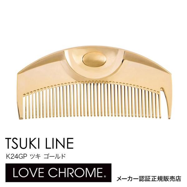 LOVE CHROME K24GP TSUKI LINE