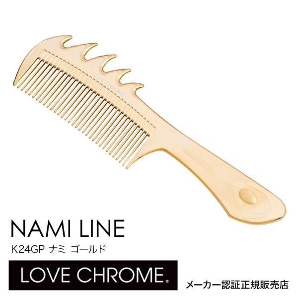 LOVE CHROME K24GP NAMI LINE