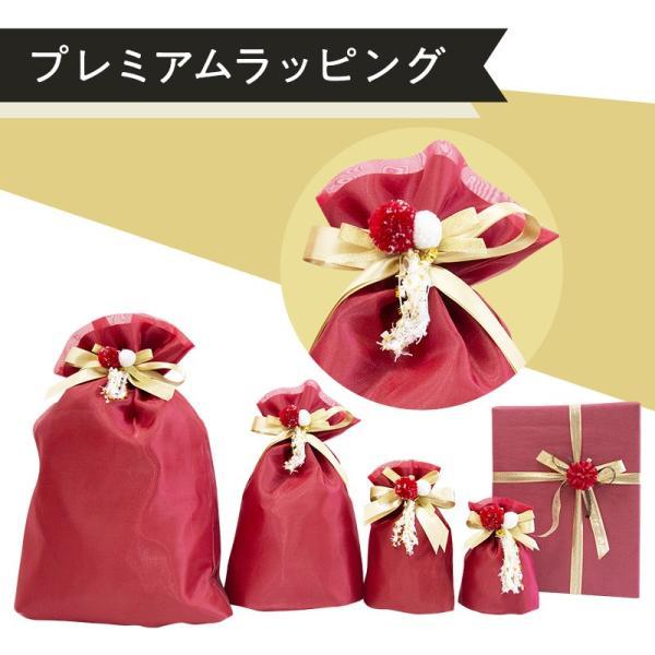 プレミアム ラッピング ギフト Gift Wrapping Premium 誕生日 プレゼント ギフト 引越し祝い|epetitl