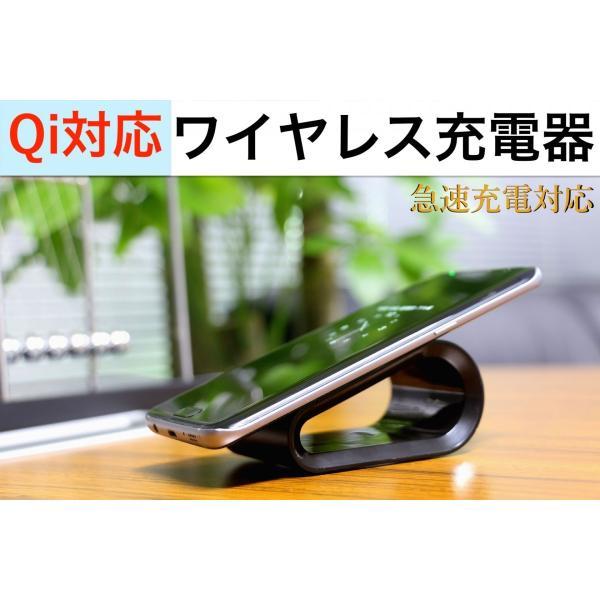 Qi ワイヤレス急速充電器 チー 置くだけ充電 iPhone8 iPhone8plus iPhoneX Galaxy