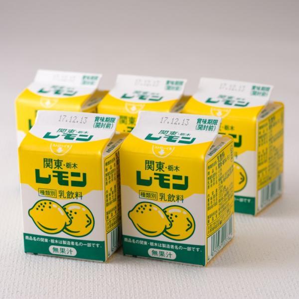 6月18日入荷分 関東 栃木 レモン牛乳 200ml 5本セット|epinardnasu