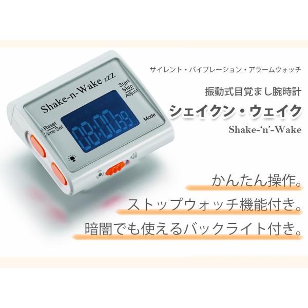 目覚まし時計 起きれる 振動式 再アラーム機能 時報機能 ストップウォッチ機能 バックライト サイレント バイブレーション シェイクンウェイク 消音アラーム|epoca|08