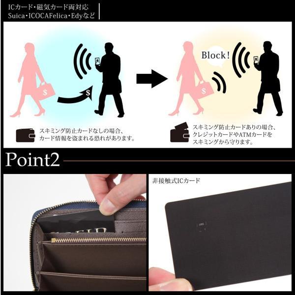 スキミング防止カード 2枚セット 防犯 クレジットカード IDカード 両面 磁気防止 磁気遮断 薄型 スリム RFID カード 安心 安全 セキュリティ スキミング防止|epoca|02