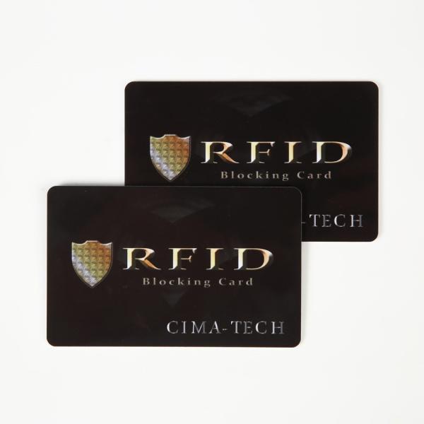 スキミング防止カード 2枚セット 防犯 クレジットカード IDカード 両面 磁気防止 磁気遮断 薄型 スリム RFID カード 安心 安全 セキュリティ スキミング防止|epoca|06