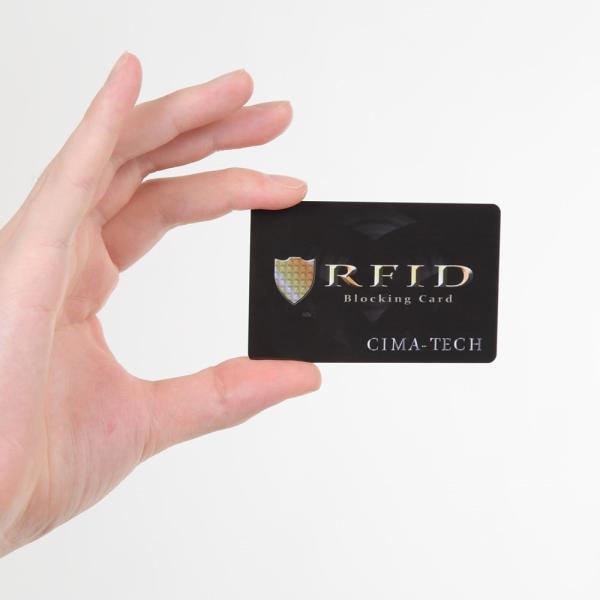 スキミング防止カード 2枚セット 防犯 クレジットカード IDカード 両面 磁気防止 磁気遮断 薄型 スリム RFID カード 安心 安全 セキュリティ スキミング防止|epoca|08