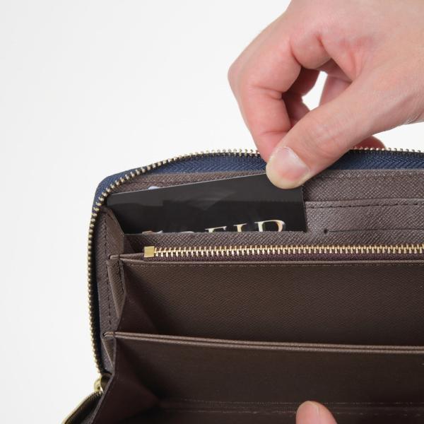 スキミング防止カード 2枚セット 防犯 クレジットカード IDカード 両面 磁気防止 磁気遮断 薄型 スリム RFID カード 安心 安全 セキュリティ スキミング防止|epoca|09