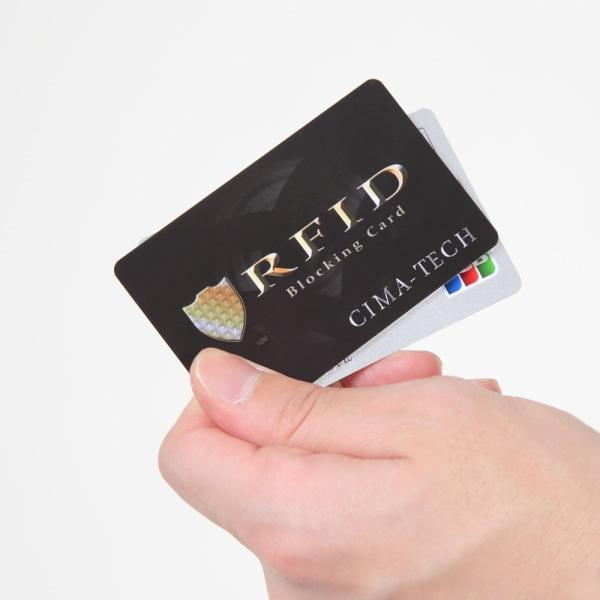 スキミング防止カード 2枚セット 防犯 クレジットカード IDカード 両面 磁気防止 磁気遮断 薄型 スリム RFID カード 安心 安全 セキュリティ スキミング防止|epoca|10
